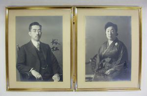 Image of Framed Photograph of the Emperor Hirohito and the Empress Nagako