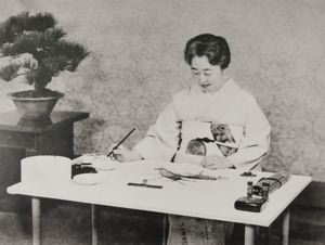 Image of Book of Paintings by the Empress Nagako