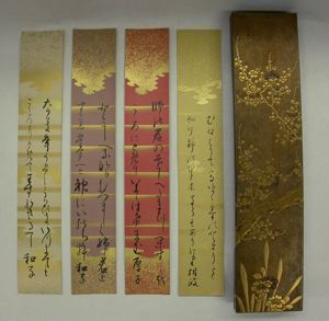 Image of Four Tanzaku (Oblong Cards) and Kinmake Lacquer Box