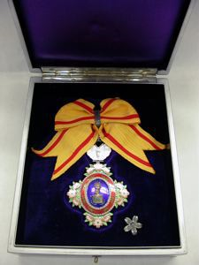 Image of Medal; Order of the Precious Crown, Butterfly