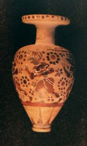 Image of Late Proto-Corinthian/Transitional Aryballos (Oil Flask) with Owl and Runners
