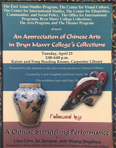 Image of An Appreciation of Chinese Arts in Bryn Mawr College's Collections