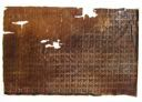 Image of Textile Fragment with Brocade Frog Design