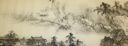Image of Long Landscape Scroll by Sesshu