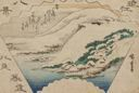 Image of Twilight Snow at Mount Hira (Hira bosetsu), from the series Eight Views of Ômi (Ômi hakkei)