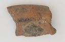 Image of Egyptian Nile Silt Coarseware Stand Fragment
