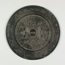 Image of Bronze Mirror with T, L, and V Patterns