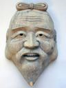 Image of Noh Mask of a Man
