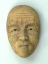 Image of Noh Mask of a Woman