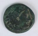Image of Hellenistic Drachm Issued by Philip V
