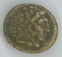 Image of Classical - Hellenistic Bronze Coin of Pella Issued by Alexander the Great