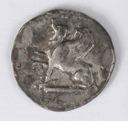 Image of Silver Coin of Chios (?)