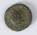 Image of Coin of Abdera
