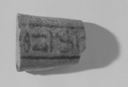 Image of Egyptian Faience Ushabti (Funerary Sculpture) Fragment