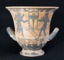 Image of Reproduction of Greek Black-Figure Krater (Mixing Bowl)