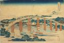 Image of Yahagi Bridge at Okazaki on the Tôkaidô Road (Tôkaidô Okazaki Yahagi no hashi), from the series Remarkable Views of Bridges in Various Provinces (Shokoku meikyô kiran)