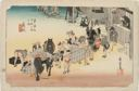 Image of Fujieda: Changing Porters and Horses (Fujieda, jinba tsugitate), from the series Fifty-three Stations of the Tôkaidô (Tôkaidô gojûsan tsugi no uchi), also known as the First Tôkaidô or Great Tôkaidô