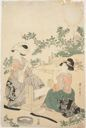Image of From the series Fashionable Flowers and Birds, Wind and Moon: Wind (Furyu kacho fugetsu no uchi)