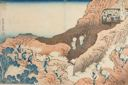 Image of People Climbing the Mountain (Shojin tozan), from the series Thirty-six Views of Mount Fuji (Fugaku sanjûrokkei)