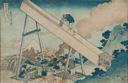 Image of In the Mountains of Totomi Province, from Thirty-Six Views of Mount Fuji