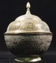 Image of Lidded Urn