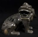 Image of Fu-dog Figurine