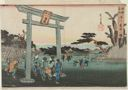 Image of Tomigaoka Hachiman Shrine at Fukagawa (Fukagawa Tomigaoka Hachiman), from the series Famous Places in Edo (Kôto meisho)