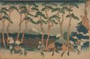 Image of Hodogaya on the Tôkaidô (Tôkaidô Hodogaya), from the series Thirty-six Views of Mount Fuji (Fugaku sanjûrokkei)