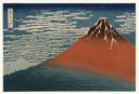 Image of Fine Wind, Clear Weather (Gaifû kaisei), also known as Red Fuji, from the series Thirty-six Views of Mount Fuji (Fugaku sanjûrokkei)