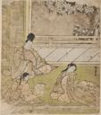 Image of The Syllable Yo: Meeting a Former Lover Now Married to Another Man, from the series Tales of Ise in Fashionable Brocade Prints (Fûryû nishiki-e Ise monogatari)