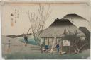 "Image of Mariko [written ""Maruko""]: Famous Tea Shop (Mariko, meibutsu chamise), first state, from the series Fifty-three Stations of the Tôkaidô Road (Tôkaidô gojûsan tsugi no uchi), also known as the First Tôkaidô or Great Tôkaidô"