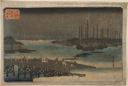 Image of Fishing Boats in Tsukuda Bay, from Eitai Bridge (Eitaibashi Tsukuda oki isaribune), from the series Famous Places in the Eastern Capital (Tôto meisho)