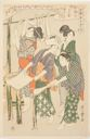 Image of No. 10 from the series Women Engaged in the Sericulture Industry (Joshoku kaiko tewaza-gusa)