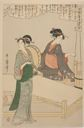 Image of No. 11 from the series Women Engaged in the Sericulture Industry (Joshoku kaiko tewaza-gusa)