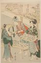 Image of No. 6 from the series Women Engaged in the Sericulture Industry (Joshoku kaiko tewaza-gusa)